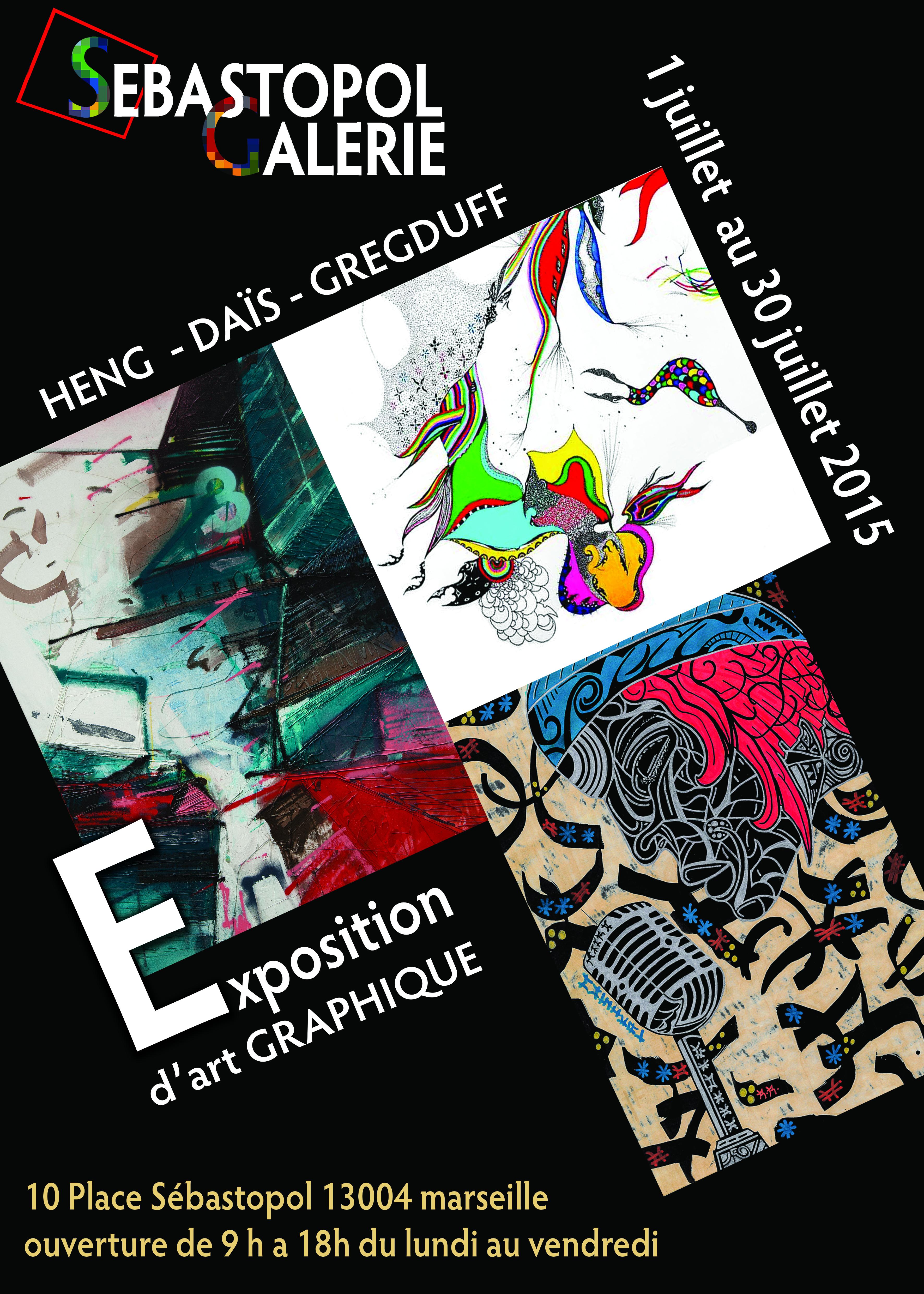Affichette galerie juillet