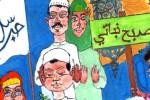 Crabouillon du jour : Aïd Moubarak tout le monde ! (par Ashraf)