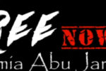 """A voir ailleurs : """"LA VIE DE MUMIA EST ENTRE NOS MAINS"""" (par le collectif  Libérons Mumia !)"""
